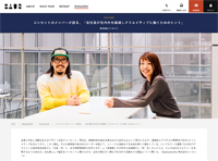 BAUS(バウス)」に筒井美希と渡邊徹のインタビュー記事が掲載 ...