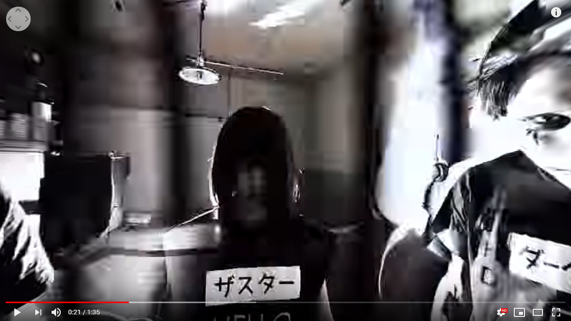 "「【VR MV】VMO a.k.a Violent Magic Orchestra ""In Favor Of Cruelty""@offshore」のYoutubeに掲載された動画"