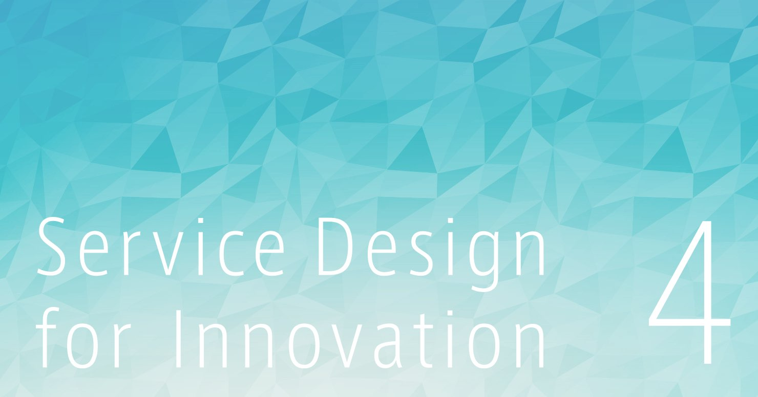 画像:Service Design for Innovation 4
